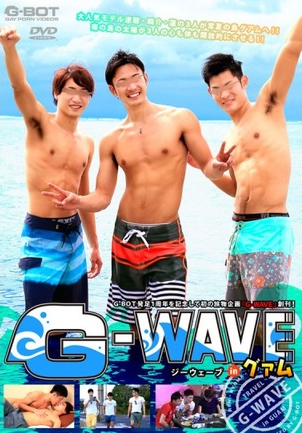 G-Wave in Guam