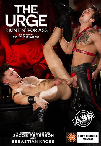 The Urge: Huntin' For Ass