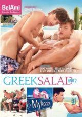 Greek Salad Part 2