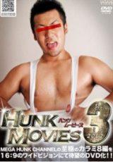 G@MES HUNK – HUNK MOVIES 2012 tri