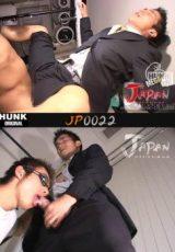 HUNK CHANNEL – JP-0022 – 体育会フレッシュリーマン!!スーツアナルFuck