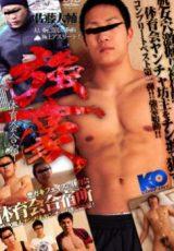 KOC – 強豪 -体育会合宿-