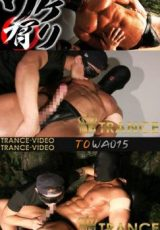 HUNK CHANNEL – TO-WA015 – ワケアリ part15