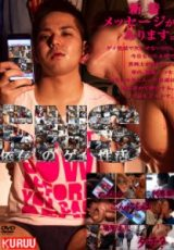 KO kuruu – SNS依存のゲイ性活
