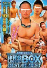BRAVO – 体育会レジェントBOX -BEST OF BEST 2nd SEASON-