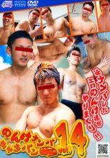 G@MES – のんけナンパキャラバン vol.14