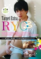 Get Film – Target Extra RYO 3