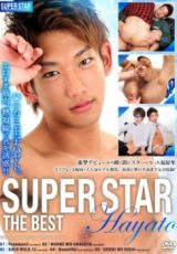 KOC – THE BEST SUPER STAR -福原隼-