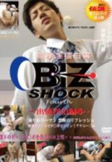 Zeebra Creations – BIZ SHOCK 4th ~出張淫泊編 4~