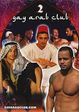 Gay Arab Club 2