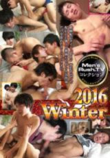 Get Film – Men's Rush.TV コレクション2016 Winter