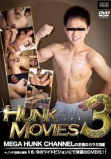 G@MES HUNK – HUNK MOVIES 2010 tri [HD]