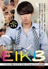 Get Film – Target Extra EIKI 3