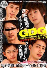 KOC – GDG -アゲアゲWILDボーイズ- 男子学園