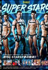 G-Bot – SUPER STARS