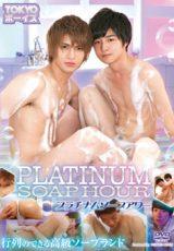KO – Tokyo Boys – PLATINUM SOAP HOUR -プラチナムソープアワー-