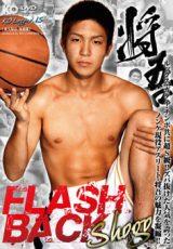 KOC – FLASH BACK 将吾 -KO Legend 15-