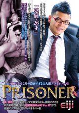 Prisoner Eiji