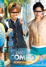 COAT – debut COMBO 涼&瑛斗 from Hello