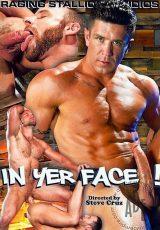 In Yer Face!