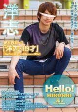 Hello! 洋志 3rd Season