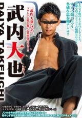 Daiya Takeuchi