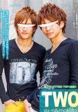 Two Top Yu-ki & Makoto