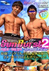 BEAST – SUN BURST 2 -Second Vacation-