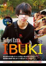 Get film – Target Extra IBUKI