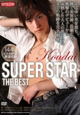 KOC – THE BEST SUPER STAR -長瀬広大