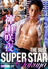 KOC – THE BEST SUPER STAR -SAKUYA-