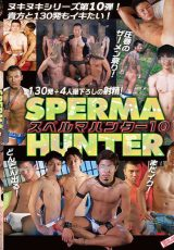 Sperma Hunter 10