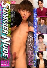 KO-Boys Project – SUMMER NUDE