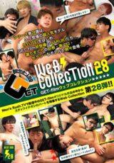 Get Film – GET-film Web Collection 28