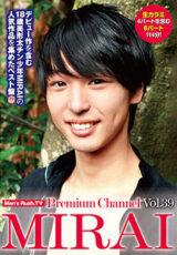Get Film – Men's Rush.TV Premium channel vol.39 MIRAI