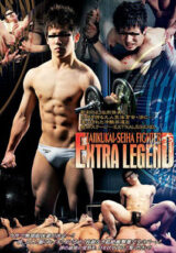 OAT KURATATSU – 体育会制覇 FIGHTER EXTRA LEGEND