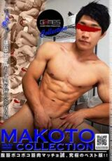 G@MES – MAKOTO COLLECTION
