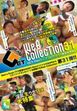 Get Film – GET-film Web Collection 31