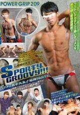COAT – POWER GRIP 209「SPORTY GROOVY!!! 〜イケメン男子大生♂筋弾PARTY〜」